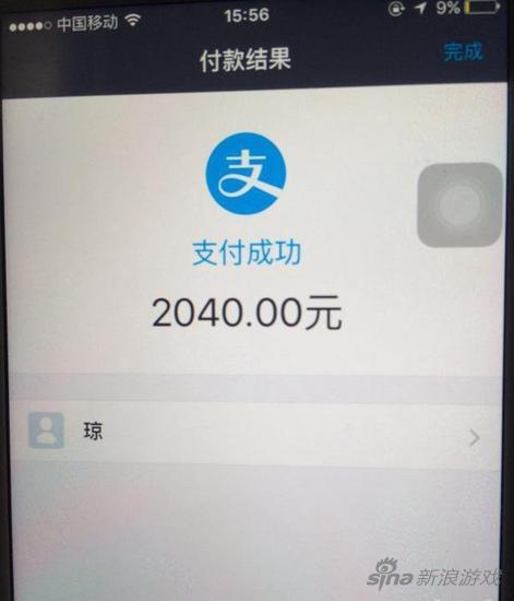 1481683209