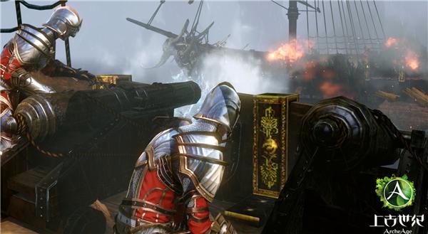 《上古世纪》激烈海战