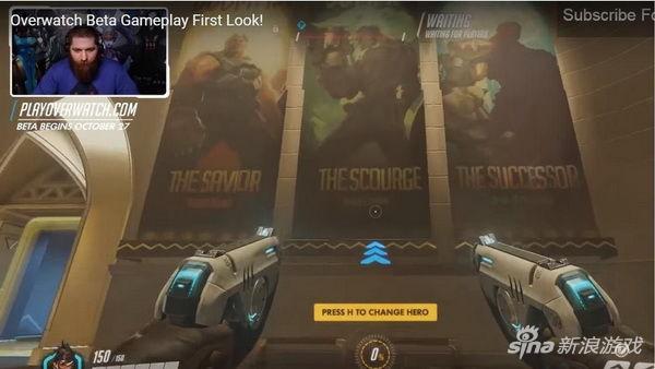 《守望先锋》游戏中透露的新英雄信息