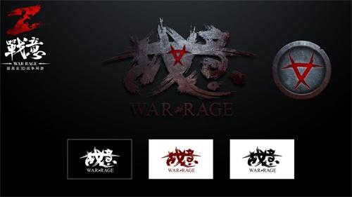 戏logo的设计理念