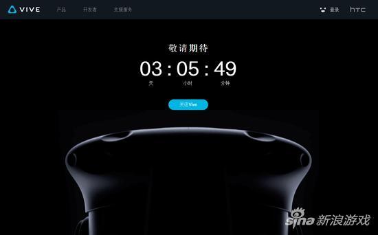 HTC Vive消费者版本售6888人民币 29日开启预定