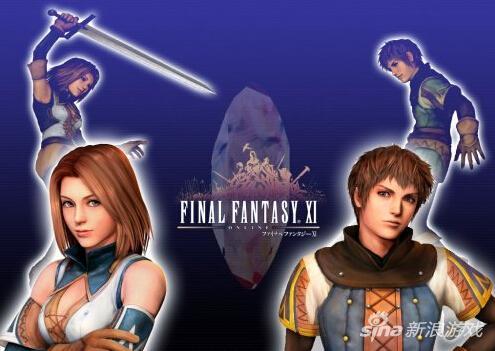 最终幻想11只有PC版将继续运营