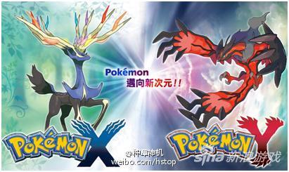 《Pokémon X・Y》包含七种语言,繁体中文不包含在内。