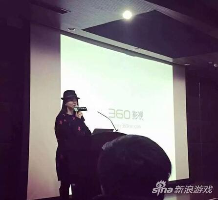 李湘千万年薪加盟奇虎360