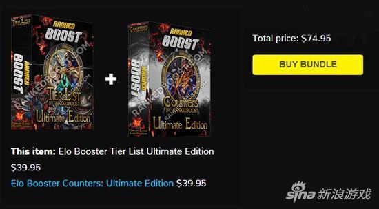 你愿意花费74.95$来购买英雄排行说明么