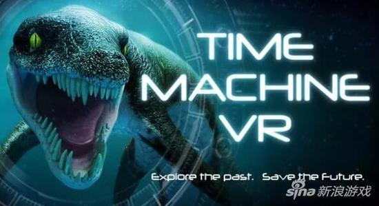 《时间机器VR》游戏演示