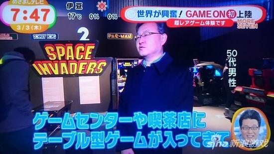 吉田修平被误认为热爱游戏的50岁男子