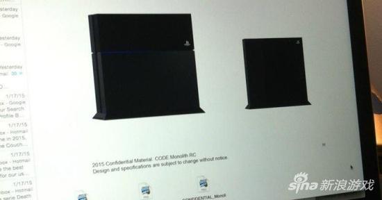 之前泄露的升级版PS4图片