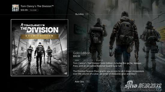 PS4新版商店界面泄露