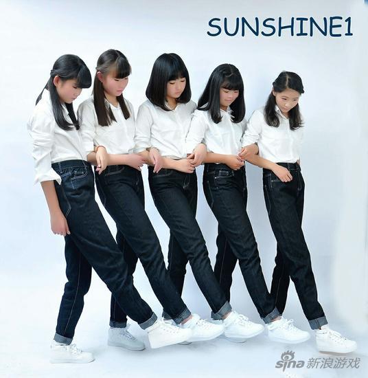 Sunshine组合