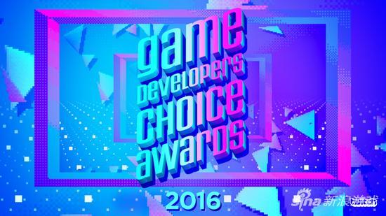 《巫师3》再夺GDC年度游戏!