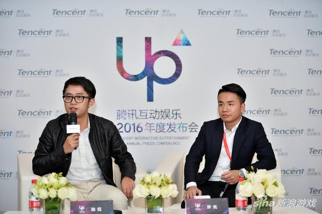 《火源计划》制作人陈侃及腾讯互娱射击游戏产品部总经理许光接受采访