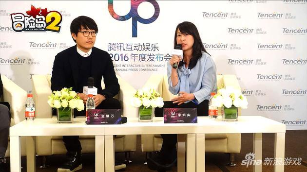 《冒险岛2》制作人金镇万及腾讯发行制作人李妍实接受采访