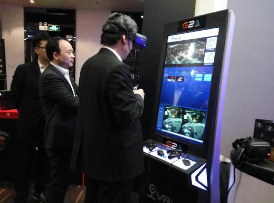 VR游戏体验