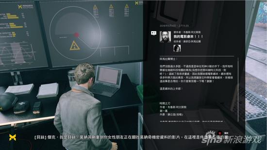 游戏中的所有对话和文本,以及真人剧全都进行了中文化。