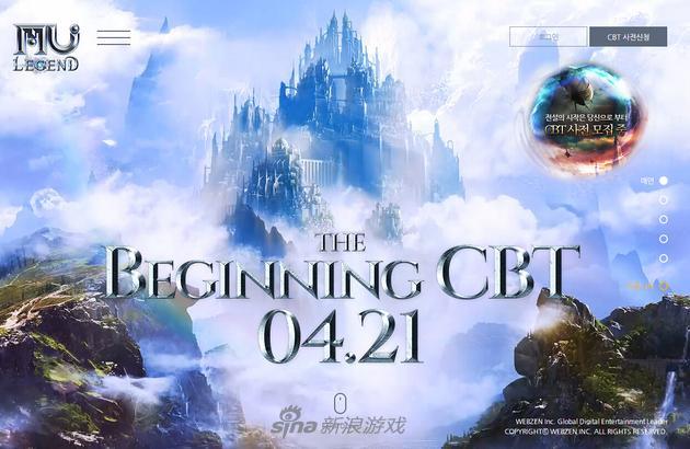 《奇迹:传奇》韩服4月21日首测,游戏也计划尽快进入中国市场