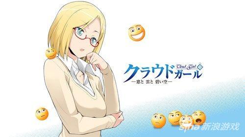 微软Azure 娘