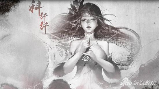 搜神记波多野下载_专访树下野狐:《蛮荒搜神记》游戏影视大揭密