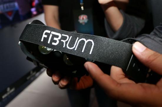FIBRUM标志