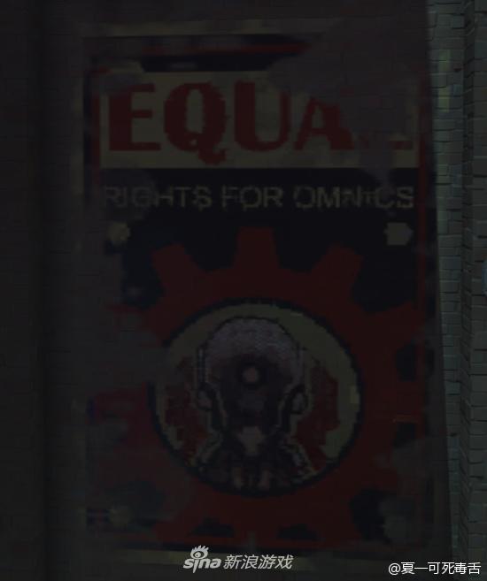 人与智能和平共处的宣传画被贴在伦敦国王大道上