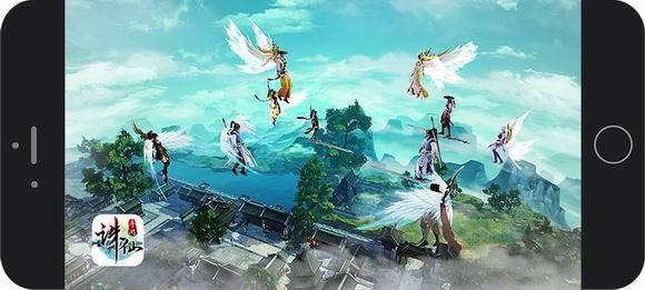 《诛仙手游》无限制自由御空飞行
