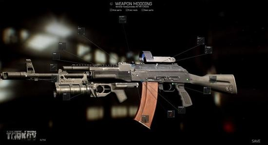 改装外挂榴弹发射器的AK系步枪