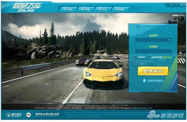 《极品飞车OL》今日首测 开放道具赛等网游玩法