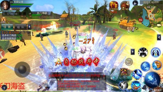 图7:自动战斗系统