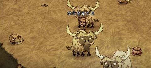 小牛动物头饰步骤