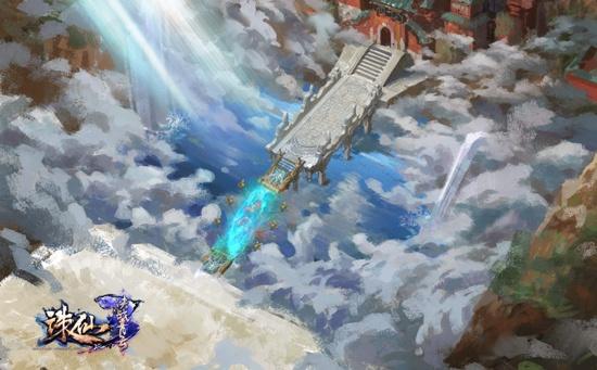《诛仙3》新青云氛围设计稿