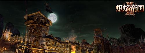 《炽焰帝国2》裂隙使命实际游戏场景