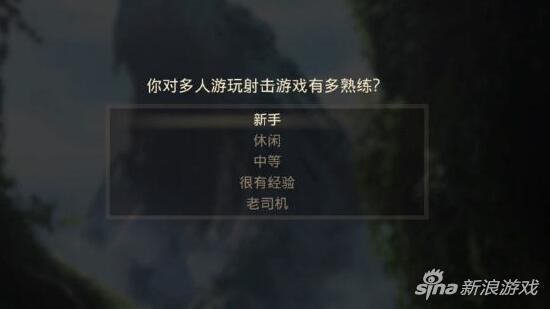 """游戏最高难度被翻译成了""""老司机"""""""