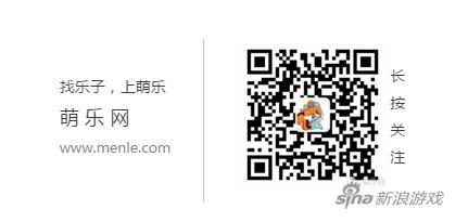 日入百万成真 萌乐网《赤壁传说》官职系统曝光