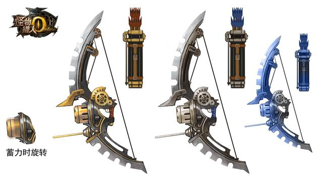 《怪物猎人ol》弓:钢轮灭射