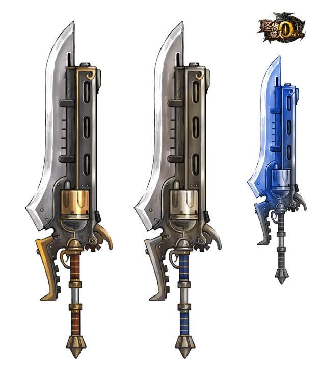 《怪物猎人ol》大剑:天地斩破