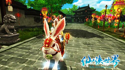 首先要有一个可爱的玉兔才行.