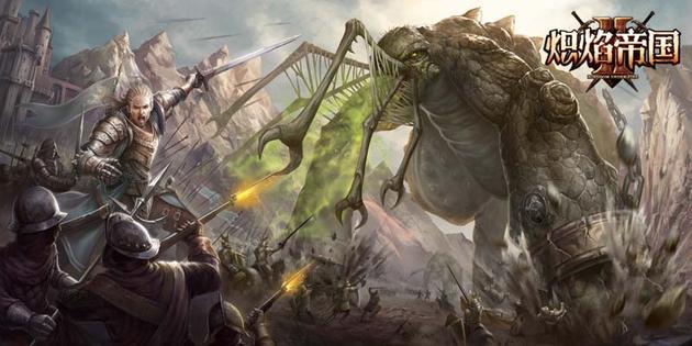 沼泽猛犸对峙人类部队