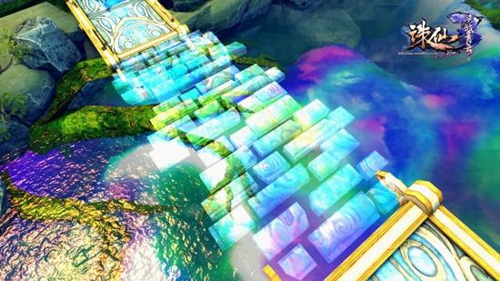 《诛仙3》美轮美奂的虹桥