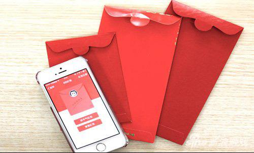红包立体折纸步骤图解