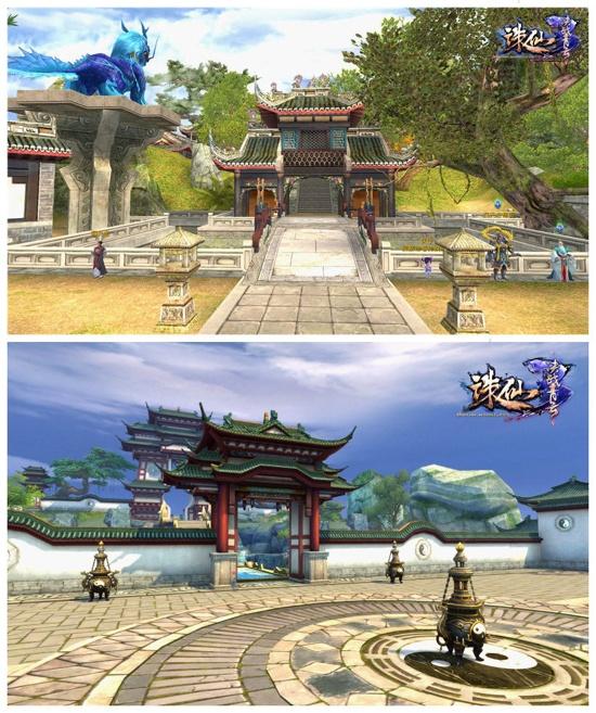《诛仙3》青云广场对比图