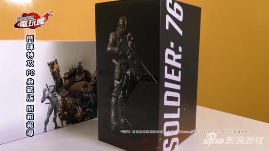 《守望先锋》典藏版战士76雕像
