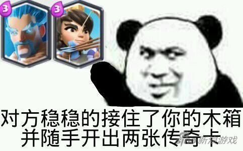 从哥们网《中变传奇新服网》代言人苏倩薇说起