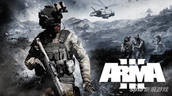 《武装突袭3》-也许你该期待下E3的PC游戏秀 因为暴雪也参加