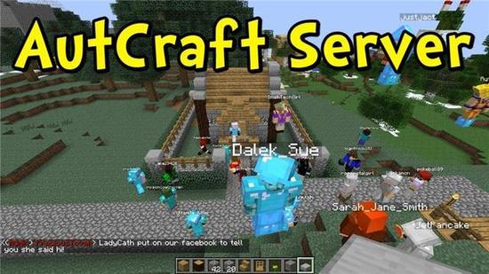 Autcraft其实就是在原版的基础上稍稍改动,搭了一个自己的服务器而已。