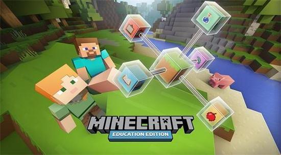 微软推出的《我的世界》教育版