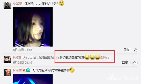 熟妇口活视频_电竞女神miss户外直播吃香蕉 网友笑称口活不错