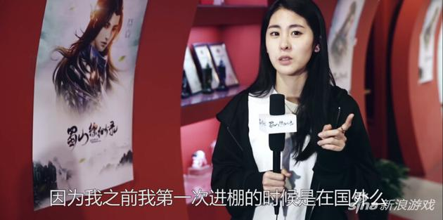 张碧晨献唱《蜀山缥缈录》主题曲独家采访