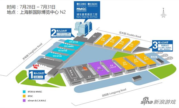 腾讯展台位于N2馆(点击查看大图)