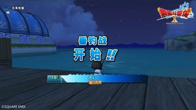 《勇者斗恶龙X》休闲玩法