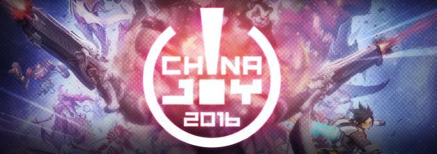 chinajoy2016暴雪展台前瞻